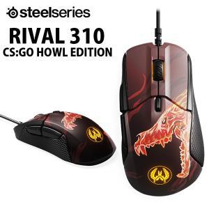 ゲーミングマウス SteelSeries スティールシリーズ Rival 310 CS GO Howl Edition 光学式 ゲーミングマウス 62434 ネコポス不可|ec-kitcut
