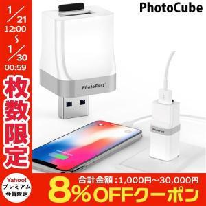 iPhone iPad カードリーダーライター PhotoFast フォトファースト PhotoCube iOS専用 充電と同時にバックアップ microSDカードリーダー ネコポス不可|ec-kitcut