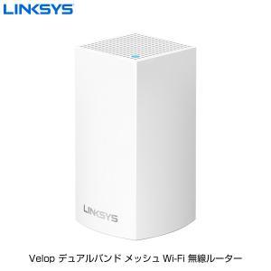 [バーコード] 0745883768417 [型番] WHW0101-JP Wi-Fi対応 イーサネ...