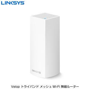 [バーコード] 0745883768325 [型番] WHW0301-JP 2.4GHz 無線 5G...