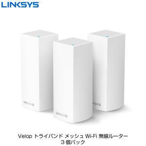 [バーコード] 0745883768394 [型番] WHW0303-JP 2.4GHz 無線 5G...