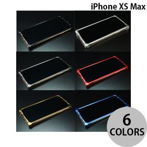 iPhoneXSMax バンパー GILD design iPhone XS Max ソリッドバンパー  ギルドデザイン ネコポス不可|ec-kitcut