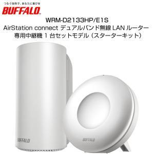 [バーコード] 4981254049150 [型番] WRM-D2133HP/E1S 2.4GHz ...
