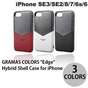 iPhone8 / iPhone7 / iPhone6s / iPhone6 ケース GRAMAS iPhone 8 / 7 / 6s / 6 Edge Hybrid Shell Case グラマス ネコポス不可|ec-kitcut