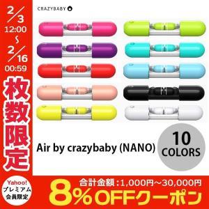 完全ワイヤレス イヤホン 独立 Air by crazybaby NANO 完全ワイヤレス Bluetooth 5.0 イヤホン  クレイジーベイビー ネコポス不可|ec-kitcut