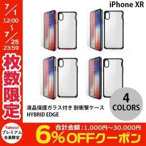 iPhoneXR ケース ITSKINS x MiraiSell iPhone XR 耐衝撃ケース HYBRID EDGE 液晶保護ガラス付き  イッキンズ ミライセル ネコポス送料無料 ec-kitcut