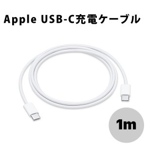 [バーコード] 4549995056211 [型番] MUF72FE/A 12.9インチ iPad ...