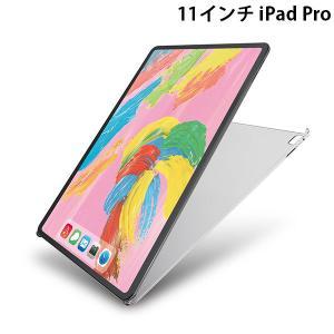 iPad Pro 11 ケース エレコム ELECOM 11インチ iPad Pro シェルカバー ...