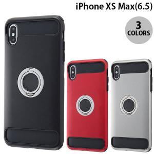 iPhoneXSMax ケース Ray Out iPhone XS Max 耐衝撃ケース リング付360  レイアウト ネコポス送料無料|ec-kitcut