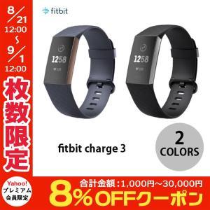 fitbit Charge3 心拍計+活動量計 リストバンド フィットビット 防水 ネコポス不可|ec-kitcut