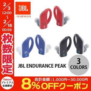 JBL ENDURANCE PEAK Bluetooth 完全ワイヤレス 防水 スポーツイヤホン  ジェービーエル ネコポス不可|ec-kitcut