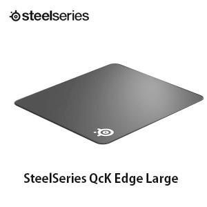 マウスパッド SteelSeries スティールシリーズ QcK Edge Large ゲーミング マウスパッド 450 x 400 63823 ネコポス不可 ec-kitcut