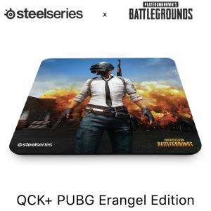 SteelSeries スティールシリーズ QcK+ ゲーミングマウスパッド PUBG Erangel Edition 63807 ネコポス不可 ec-kitcut