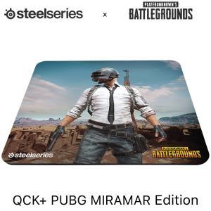 SteelSeries スティールシリーズ QcK+ ゲーミングマウスパッド PUBG Miramar Edition 63808 ネコポス不可 ec-kitcut