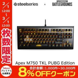 SteelSeries スティールシリーズ Apex M750 TKL US配列 テンキーレス メカニカル ゲーミングキーボード PUBG Edition 64726 ネコポス不可|ec-kitcut