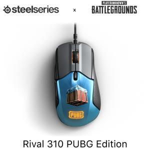 SteelSeries スティールシリーズ Rival 310 右利き用 光学式 エルゴノミクス ゲーミングマウス PUBG Edition 62435 ネコポス不可|ec-kitcut