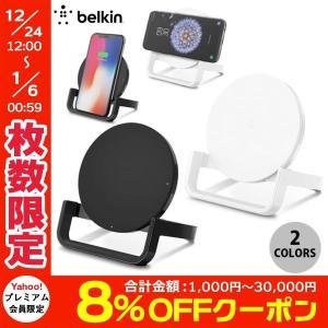ワイヤレス充電器 BELKIN BOOST↑UP Qi 高速充電対応 専用ACアダプター付 ワイヤレス充電スタンド 10W ベルキン ネコポス不可|ec-kitcut