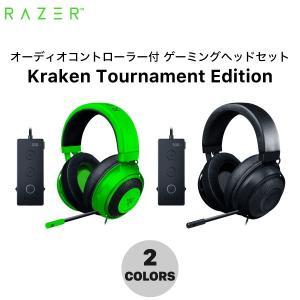 Razer Kraken Tournament Edition オーディオコントローラー付 ゲーミングヘッドセット レーザー ネコポス不可|ec-kitcut
