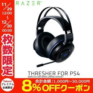 Razer レーザー Thresher for PS4 有線 / ワイヤレス 両対応 ゲーミングヘッドセット RZ04-02580100-R3A1 ネコポス不可|ec-kitcut