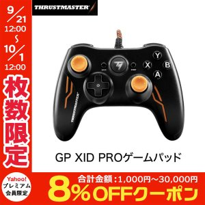 Thrustmaster スラストマスター GP XID PRO PAD PC / Xbox 対応 ゲームパッド 2960821 ネコポス不可|ec-kitcut