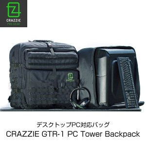 CrazzieGear クレイジーギア CRAZZIE GTR-1 PC Tower Backpack デスクトップPC 対応 バッグ ブラック CPG1-GTR ネコポス不可|ec-kitcut