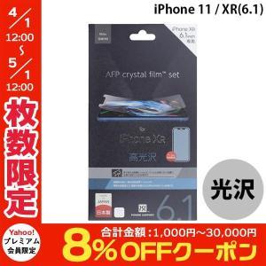 iPhone 11 / XR 保護フィルム PowerSupport パワーサポート iPhone 11 / XR Crystal Fiim クリスタルフィルム 光沢 PUK-01 ネコポス可|ec-kitcut