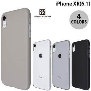 iPhoneXR ケース PowerSupport iPhone XR エアージャケット パワーサポート ネコポス送料無料|ec-kitcut