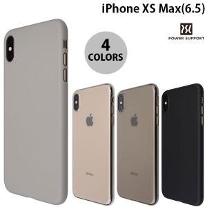 iPhoneXSMax ケース PowerSupport iPhone XS Max エアージャケット パワーサポート ネコポス送料無料|ec-kitcut