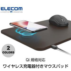 マウスパッド エレコム ワイヤレス充電器付き マウスパッド Qi規格 対応 5W ネコポス不可|ec-kitcut