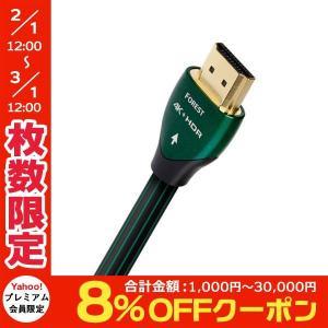 audioquest オーディオクエスト HDMIケーブル FOREST 1.5m HDMI2/FOR/1.5M ネコポス不可|ec-kitcut