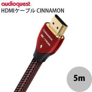 audioquest オーディオクエスト HDMIケーブル CINNAMON 5m HDMI2/CIN/5M ネコポス不可|ec-kitcut