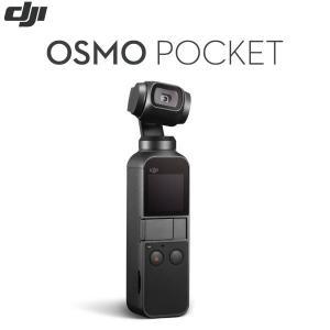 DJI Osmo Pocket コンパクトサイズ 4K対応 ハンドヘルドカメラ CP.OS.0000...