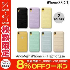 iPhoneXR ケース AndMesh iPhone XR Haptic Case アンドメッシュ ネコポス送料無料|ec-kitcut