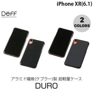iPhoneXR ケース Deff iPhone XR Ultra Slim & Light Case DURO Kevler ケブラー 製 ディーフ ネコポス送料無料|ec-kitcut