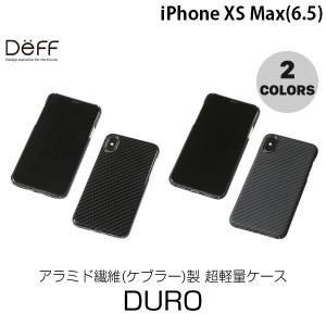 iPhoneXSMax ケース Deff iPhone XS Max Ultra Slim & Light Case DURO Kevler ケブラー 製 ディーフ ネコポス送料無料|ec-kitcut