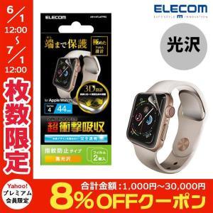 Apple watch Series5 / 4 44mm フィルム エレコム ELECOM Apple Watch 44mm Series 4 / 5 フルカバーフィルム/衝撃吸収/2枚入り/光沢 AW-44FLAFPRG ネコポス可|ec-kitcut