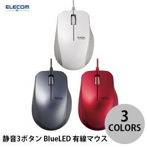 マウス エレコム BlueLED有線マウス 静音 3ボタン  ネコポス不可|ec-kitcut