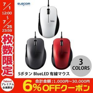 マウス エレコム BlueLED有線マウス 5ボタン  ネコポス不可|ec-kitcut