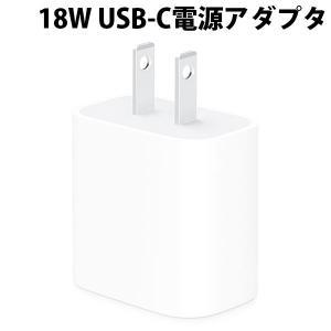 [バーコード] 4549995058673 [型番] MU7T2LL/A iPhone XS iPh...