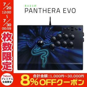 Razer レーザー Panthera Evo ヘッドセットポート付 PS4対応 メカニカルスイッチ アーケードコントローラー RZ06-02720100-R3A1 ネコポス不可|ec-kitcut