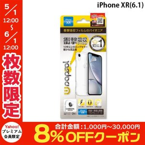 wrapsol ラプソル iPhone XR ULTRA Screen Protector System - FRONT+BACK+カメラレンズ衝撃吸収 保護フィルム Clear WPIPM61N-FB ネコポス不可|ec-kitcut