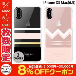 iPhoneXSMax ケース Comma iPhone XS Max Concise Case   ネコポス不可|ec-kitcut