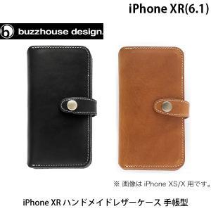 iPhoneXR ケース buzzhouse design iPhone XR 手帳型 ハンドメイドレザーケース バズハウスデザイン ネコポス不可|ec-kitcut