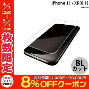 iPhoneXR 保護フィルム エレコム ELECOM iPhone XR フルカバーフィルム 衝撃吸収 光沢 BLカット 透明 防指紋 PM-A18CFLPBLGR ネコポス可|ec-kitcut