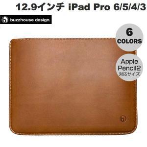 iPad Pro 12.9 ケース 2018 3rd buzzhouse design 12.9インチ iPad Pro 3世代 ハンドメイドレザーケース Apple Pencil 2 対応サイズ ネコポス不可|ec-kitcut