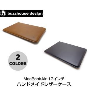 Macノート用スリーブケース buzzhouse design MacBook Air 13 2018年 / 2019年 / 2020年モデル 対応 ハンドメイドレザーケース バズハウスデザイン ネコポス不可|ec-kitcut