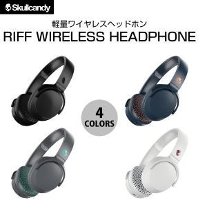 ワイヤレス ヘッドホン Skullcandy RIFF WIRELESS Bluetooth ヘッドホン スカルキャンディー ネコポス不可|ec-kitcut