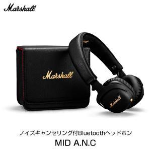 国内正規品  Marshall Headphones マーシャル ヘッドホンズ MID A.N.C ノイズキャンセリング Bluetooth ヘッドホン Black ネコポス不可|ec-kitcut