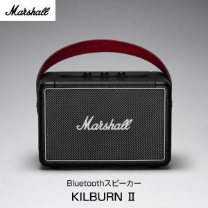 国内正規品  Marshall Headphones マーシャル ヘッドホンズ KILBURN II IPX2 防塵 防滴 Bluetoothスピーカー Black ZMS-1001896 ネコポス不可|ec-kitcut