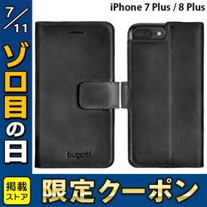 iPhone8Plus/ iPhone7Plus ケース bugatti ブガッティ iPhone 8 Plus / 7 Plus Booklet Case Belt Zurigoフルグレインレザー製ケース ネコポス可 本革|ec-kitcut